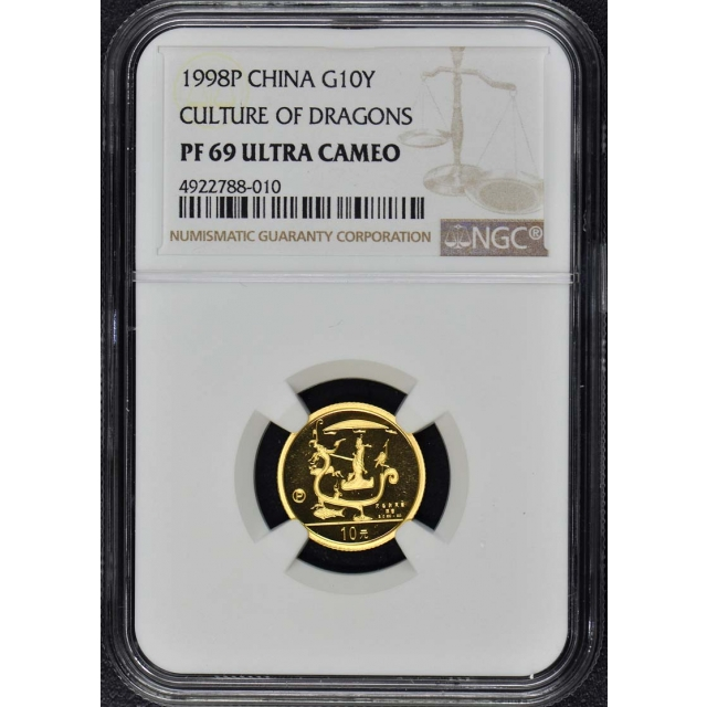 1998P CHINA CULTURE OF DRAGONS G10Y NGC PR69DCAM