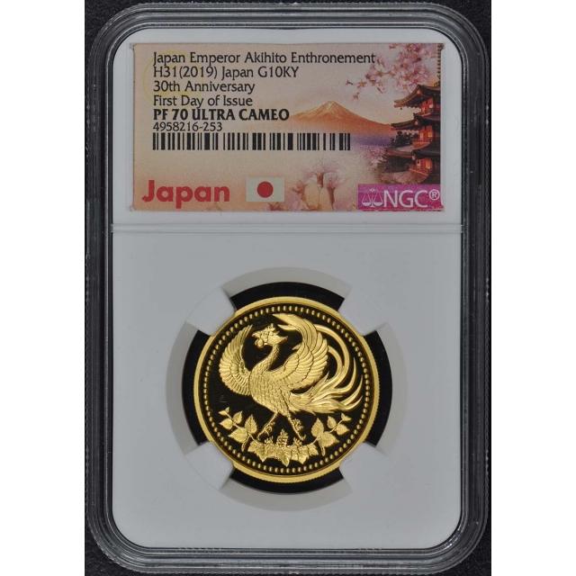 2019 Japan 2PC Set 30th Aniv. Emperor Akihito NGC PF70UC G10KY 500Y