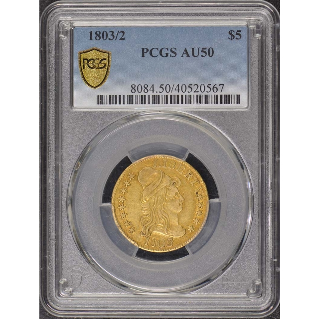 1803/2 $5 Draped Bust Half Eagle PCGS AU50