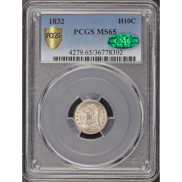 1832 H10C Capped Bust Half Dime PCGS MS65