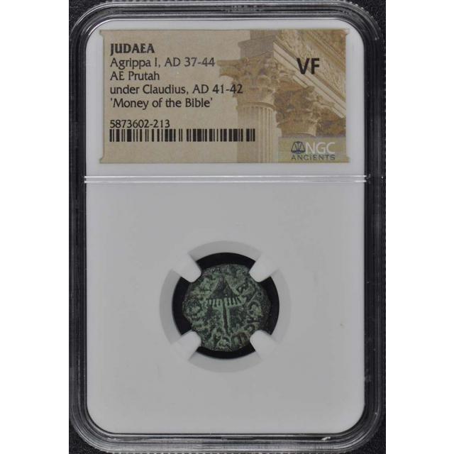 Agrippa I, AD 37-44 JUDAEA AE Prutah NGC VF20