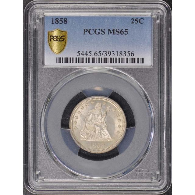 1858 25C Liberty Seated Quarter PCGS MS65