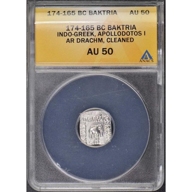 174-165 BC Baktria Indo-Greek Apollodotos ANACS AU50 Bactria Cleaned