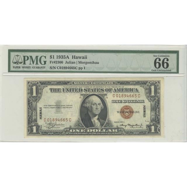 1935A $1 Hawaii WW2 PMG 66 GEM UNC FR#2300