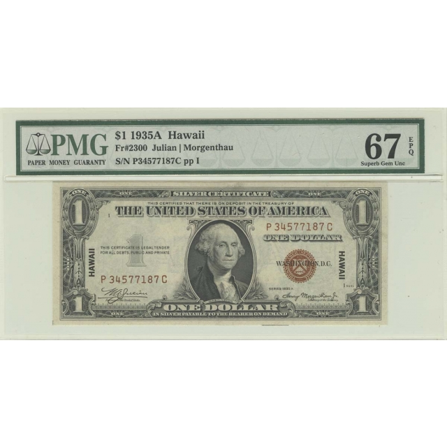 1935A $1 Hawaii WW2 PMG 67 SUPERB GEM UNC FR#2300