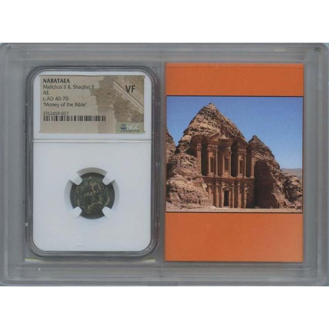 Nabataea Malichus II & Shaqilat AE c.AD40-70 Money of the Bible NGC VF20 Story Vault