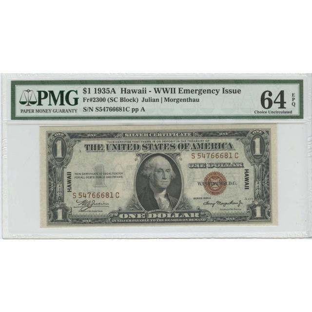 1935 A $1 Hawaii WWII FR#2300 PMG Choice Unc 64 EPQ