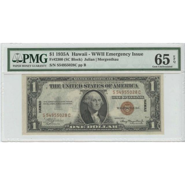 1935A $1 Hawaii WWII FR#2300 PMG GEM 65 EPQ