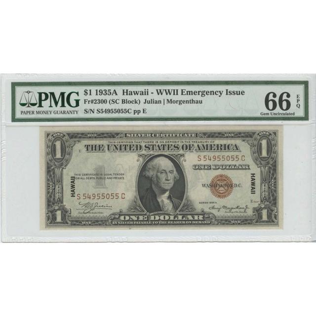 1935 A $1 Hawaii WWII FR#2300 PMG GEM 66 EPQ