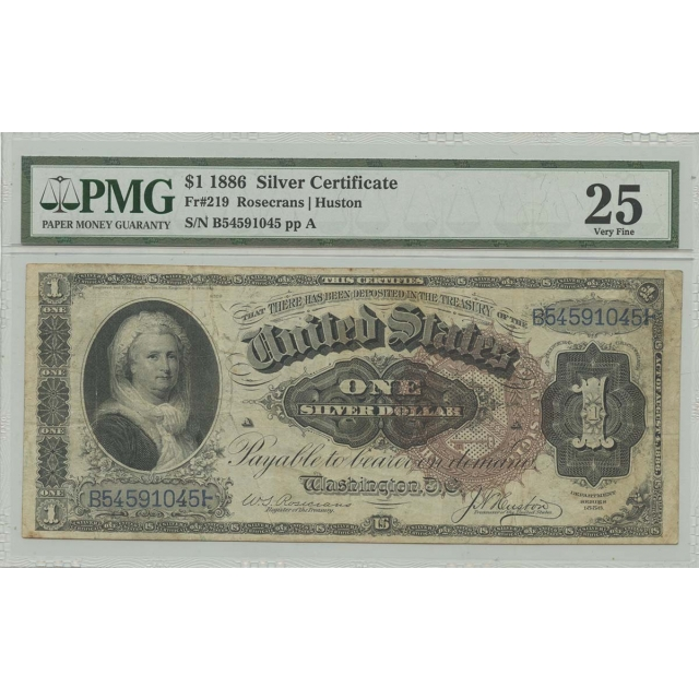 1886 $1 Silver Certificate Large Brown Seal Fr# 219 PMG Very Fine 25