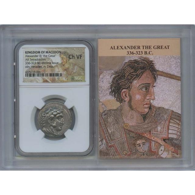 336-323 Alexander III Kingdom of Macedon AR Tetradrachm NGC CHVF35 Story Vault