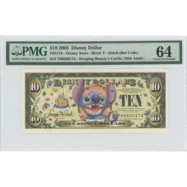 2005 $10 Disney Dollar DIS116 PMG 64 EPQ Sleeping Beauty's Castle Stitch