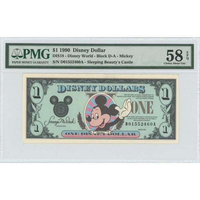 1990 $1 Disney Dollar DIS78 PMG 58 EPQ Sleeping Beauty's Castle