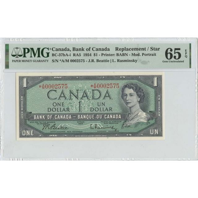 1954 $1 Bank of Canada A/M Replacement Star BC-37bA-i PMG CH65EPQ