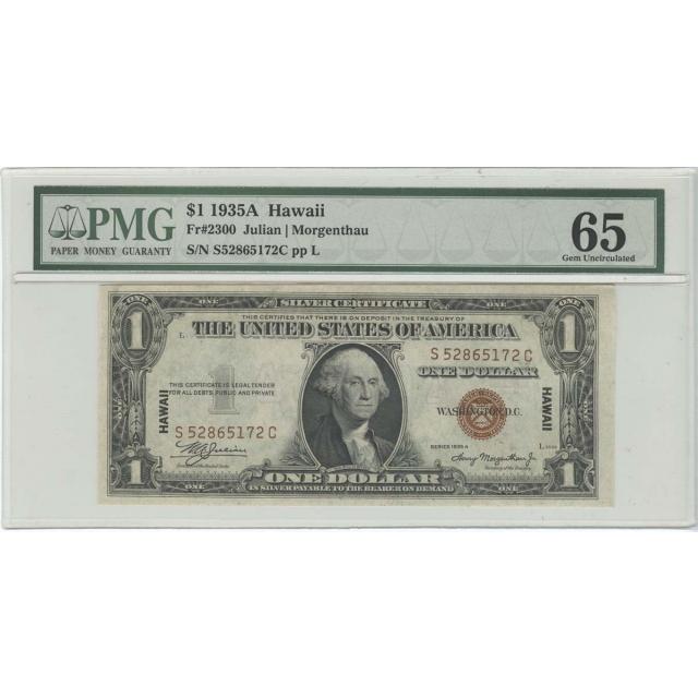 1935A $1 Hawaii FR#2300 PMG 65 Gem UNC Emergency WWII