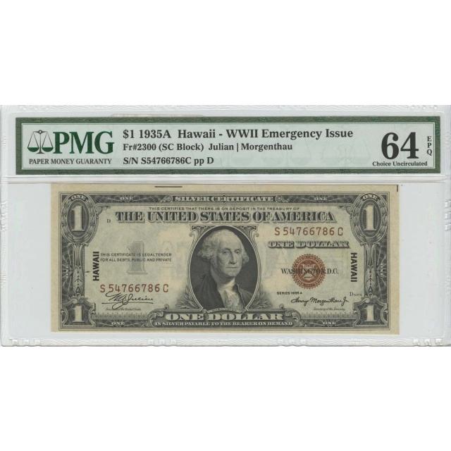 1935 A $1 Hawaii WWII Emergency Issue SC FR.2300 PMG CU64 EPQ