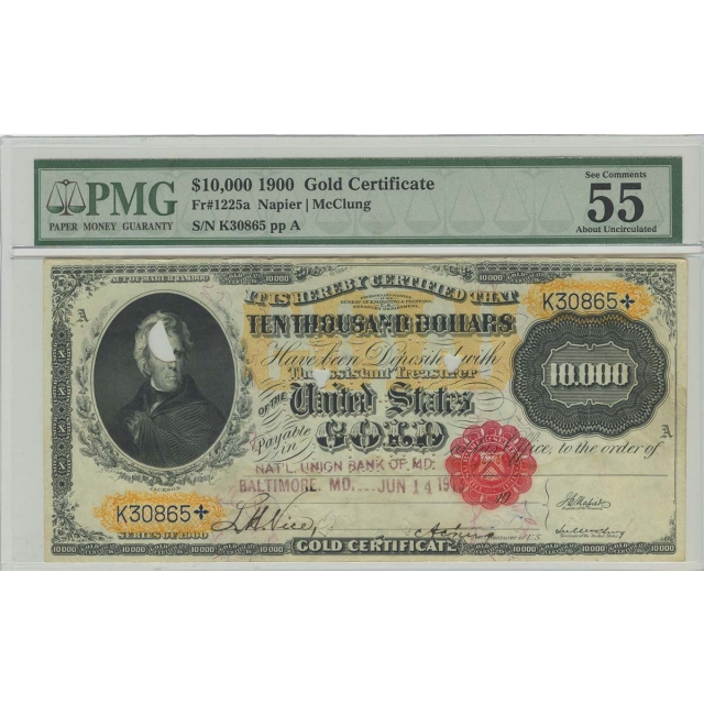 1900 $10,000 Gold Certificate Note PMG AU55 Punch Canceled FR#1225a