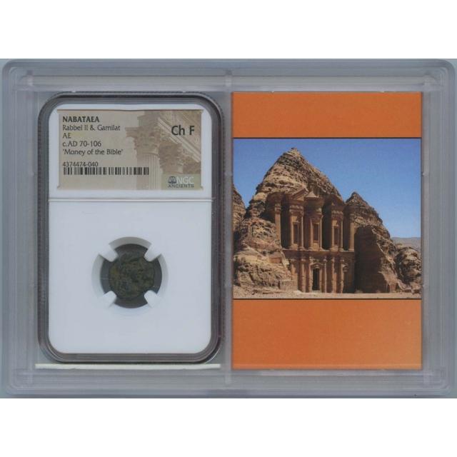 Rabbel II Gamilat AD 70-106 Nabataea AE NGC CH F 15 Story Vault
