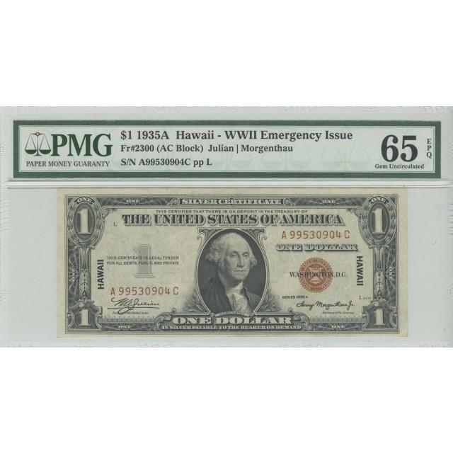 1935A $1 Hawaii WW2 PMG 65 GEM UNC EPQ FR#2300