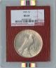 1925 Peace Dollar S$1 NGC MS64 Paramount