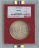 1899-O Morgan Dollar S$1 NGC MS64 Paramount