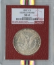 1897-S $1 Morgan Silver Dollar Redfield Hoard NGC MS63