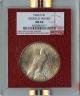 1926-S $1 Peace Silver Dollar Redfield Hoard NGC MS62