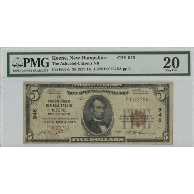 1929 $5 TY I Ashuelot Citizens NH NB FR#1800-1 NGC VF20