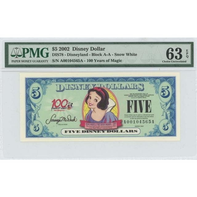 2002 $5 Disney Dollar DIS78 PMG 63 EPQ