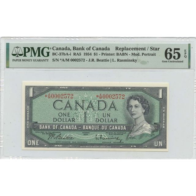 1954 $1 Bank of Canada A/M Replacement Star BC-37bA-i PMG CH65 EPQ