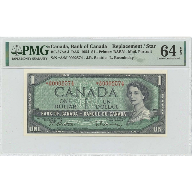 1954 $1 Bank of Canada A/M Replacement Star BC-37bA-i PMG CH64 EPQ