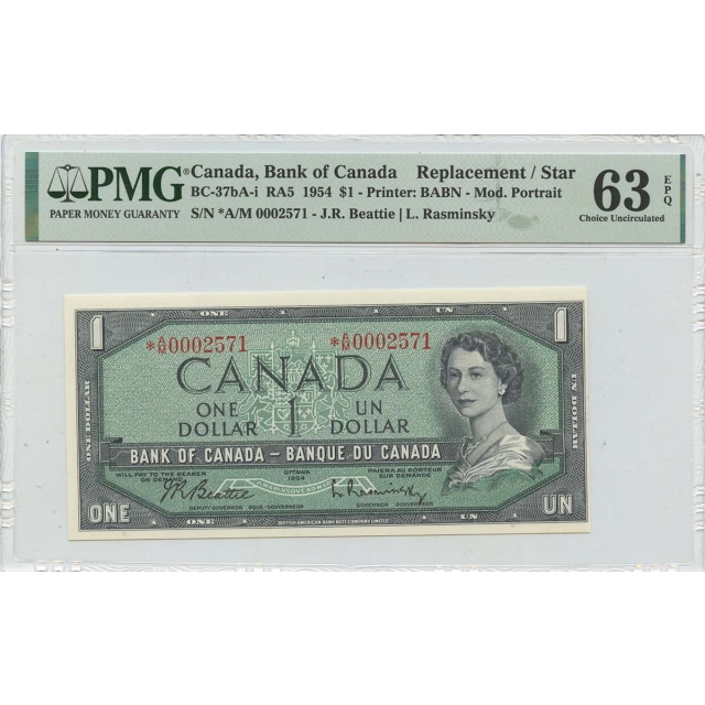 1954 $1 Bank of Canada A/M Replacement Star BC-37bA-i PMG CH63 EPQ